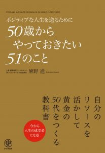 cover-02
